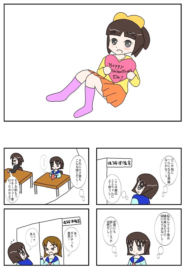 no11-1.jpg