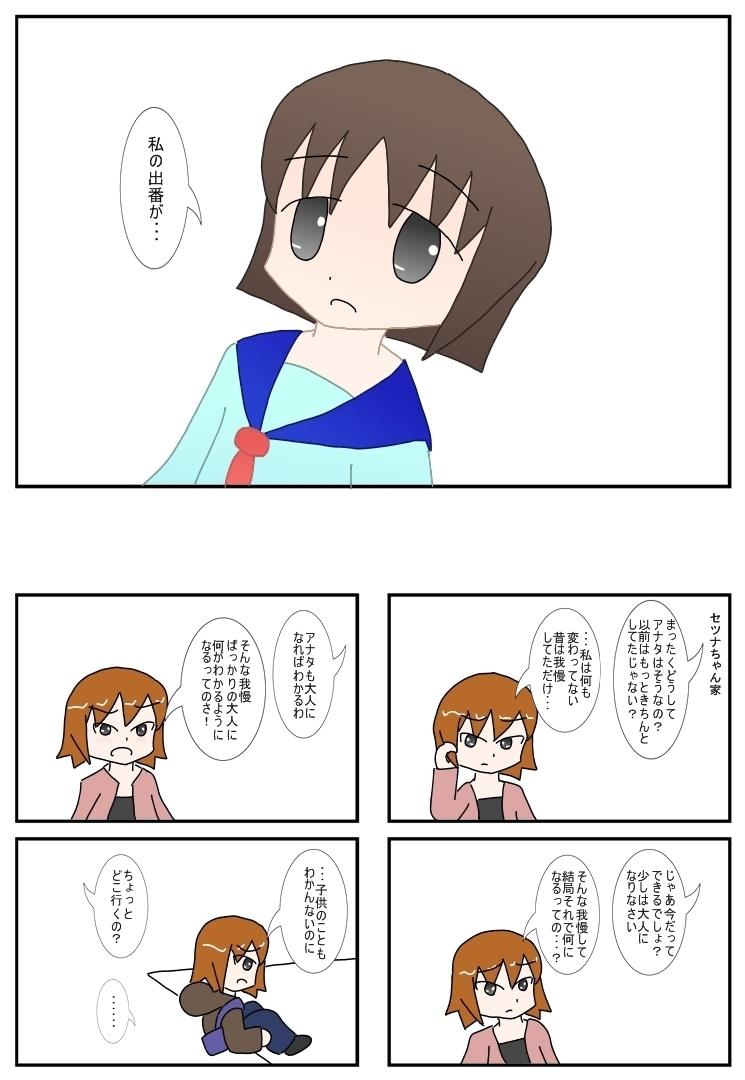 no13-1.jpg