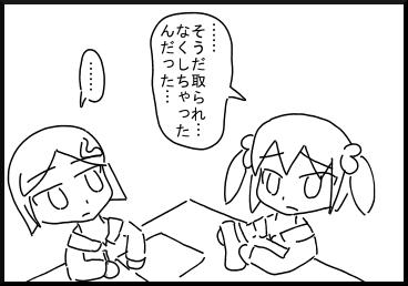 pen3.jpg