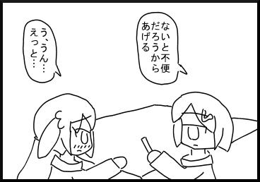 pen4.jpg