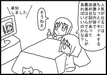sasakure1.jpg