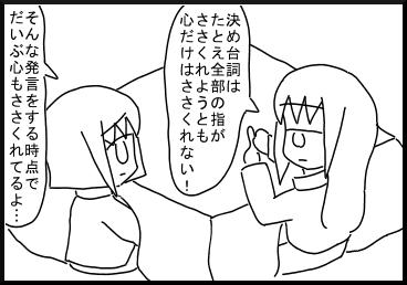 sasakure3.jpg