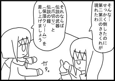 sasakure4.jpg