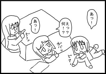 sasakure5.jpg