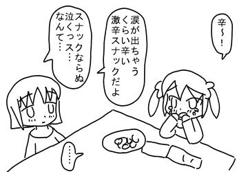 syukudai4.jpg