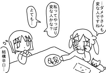 syukudai5.jpg
