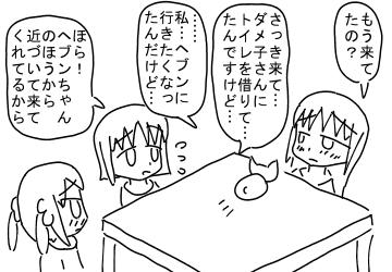 tengoku5.jpg