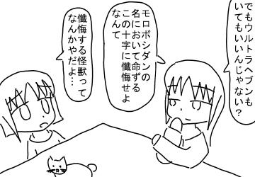tenhoku2.jpg