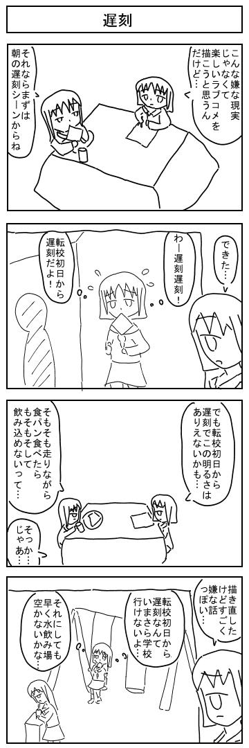 tikoku.jpg