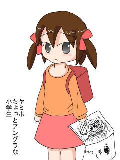 yamiho.jpg