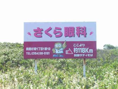 d8ab9af5.jpg