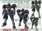 gn-x4.jpg