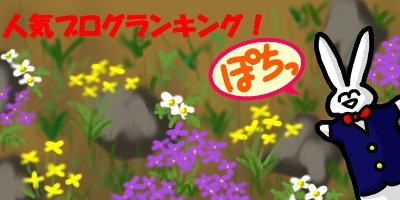 菜の花の仲間