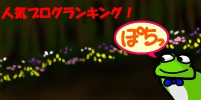 林の中20141101