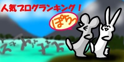 盆景灘20141114
