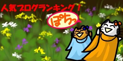 ふりふり20141201