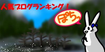 枯樹灘20141204