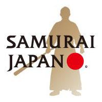 samurai_japan.jpg