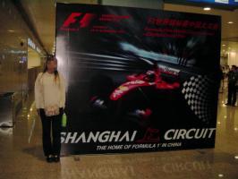 上海2004-2~1