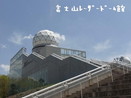 20110514-086.jpg