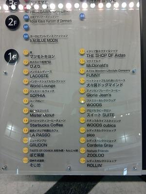 20110630_12.jpg