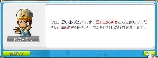 神官999 4