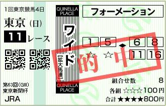 13東京新聞ワ