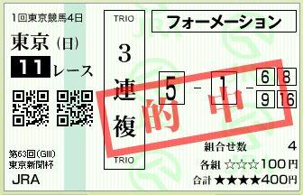 13東京新聞3複