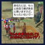 X1-2011-1017-100638-044-2.jpg