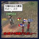 X1-2011-1018-101901-048-3.jpg