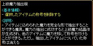 RedStone 10.10.24[02]