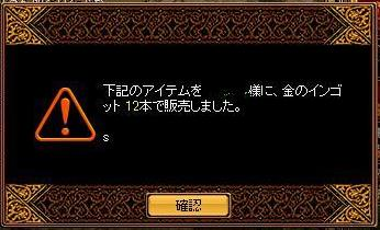 RedStone 10.11.13[16]