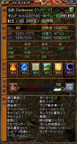 RedStone 10.11.15[20]