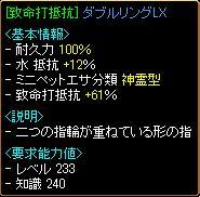 RedStone 10.11.12[11]