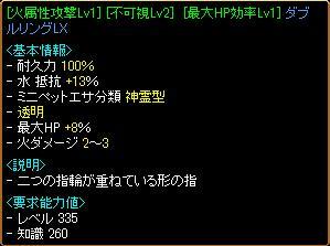 RedStone 10.11.12[10]