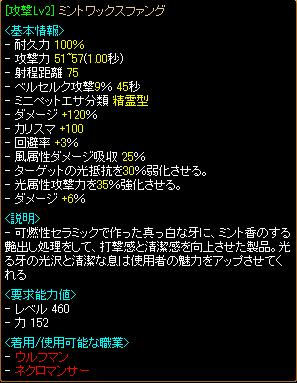 RedStone 10.11.12[09]