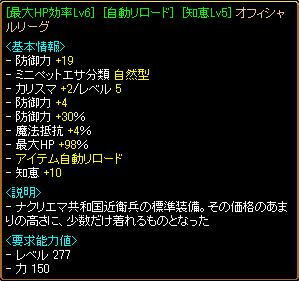 RedStone 10.11.12[07]