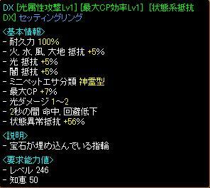 RedStone 10.11.12[15]