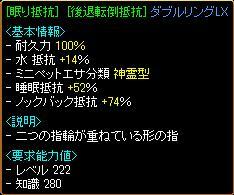 RedStone 10.11.12[12]