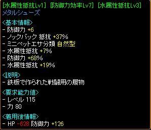 RedStone 10.11.15[13]