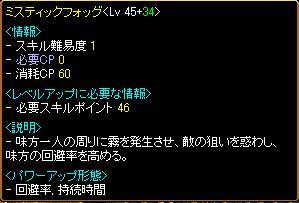 RedStone 10.11.15[17]