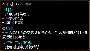 RedStone 10.11.15[15]