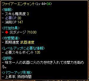 RedStone 10.11.15[16]