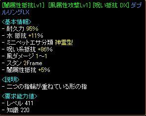 RedStone 10.11.12[13]