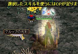 RedStone 10.11.27[05]