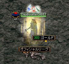 RedStone 10.11.23[11]