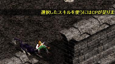 RedStone 10.11.28[07]