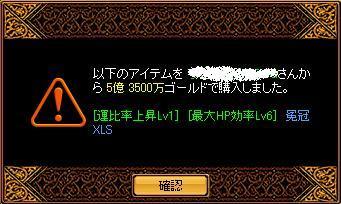 RedStone 10.11.26[03]