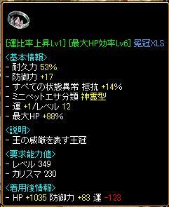 RedStone 10.11.26[01]