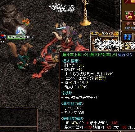 RedStone 10.11.28[10]